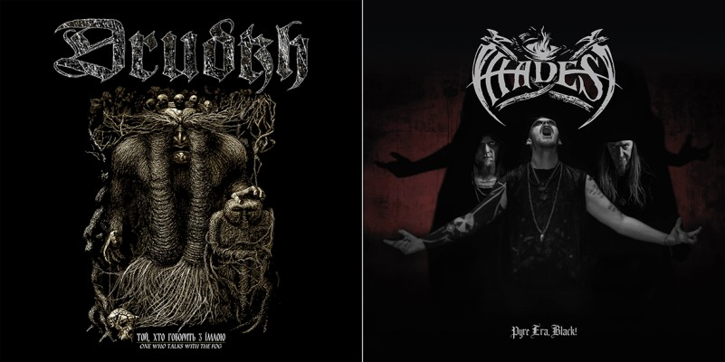 Drudkh / Hades Almighty – One Who Talks With The Fog / Pyre