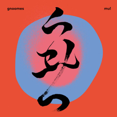 Image result for gnoomes mu